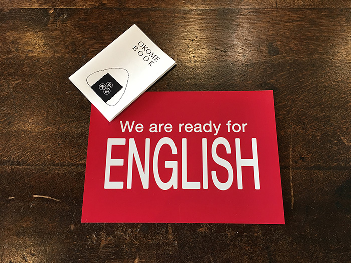 We are ready for ENGLISH
